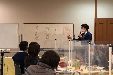【セミナー動画】第4講 事業承継対策①/資金繰り